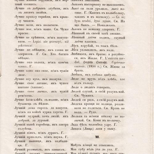 Starosvitsjkyj Bandurysta (183).jpg